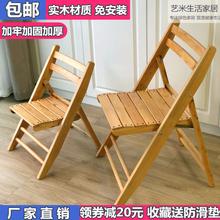 便携折da椅子实木香hu椅户外木质椅凳子会议椅靠背椅简约家用