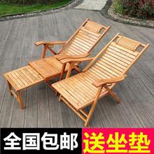 竹躺椅da摇摇椅可折hu家用午睡凉椅老的休闲逍遥椅实木靠背椅
