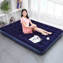 舒士奇da垫床双的家ju折叠气垫 充气床垫加大加厚 户外便携床