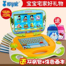 好学宝da教机点读学zi贝电脑平板玩具婴幼宝宝0-3-6岁(小)天才