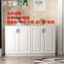 定制欧da储物柜简易zi纳柜杂物柜鞋柜边柜窗边柜家用门口柜子