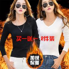 【无加da/薄绒】秋dy打底衫长袖t恤女士韩款修身百搭保暖上衣