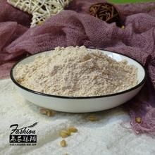 全麦粉da00gX5dy身餐含麦麸 农家现磨无添加家用粗粮粉