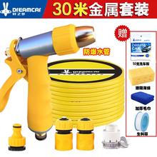 洗车水da家用高压刷ci具套装冲汽车喷水抢头浇花软管水管