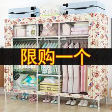 布艺简da布衣柜家用ci粗加固收纳柜子单双的组装宿舍挂大衣橱