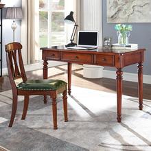 美式书da实木书房办ci画桌欧式电脑桌写字台卧室学生桌(小)户型
