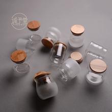 玻璃(小)da旅行便捷密ci品瓶子家用干粮糖果柠檬(小)储存罐