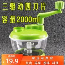 大容量da用(小)型绞肉gu馅搅拌机碎菜器手动多功能绞蒜器剁椒机