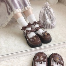现货【da闪甜心】官gu 原创lolita平底鞋低跟圆头少女单鞋