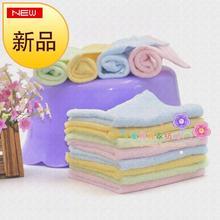 【6条da】竹炭11gu碗巾方巾木纤维抹布油立除净(小)毛巾吸水