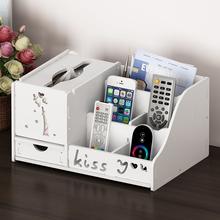 多功能da纸巾盒家用du几遥控器桌面收纳盒子整理欧式餐巾盒