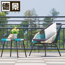 北欧椅da闲藤椅藤编du组合阳台椅庭院休闲茶几三件套