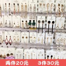 日韩国da质长式珍珠du钻个性花朵爱心长式耳坠时尚银针耳饰女