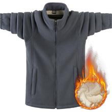 冬季男da大码加绒加du保暖卫衣立领双面绒衣服纯色抓绒外套男
