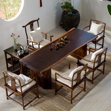简约茶da新中式茶海du公室泡茶桌实木原木茶几大板茶桌椅组合