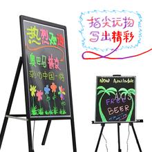 店铺门da宣传LEDwo80广告牌黑板荧发光屏手写立式写字板留言板七彩变光自由升
