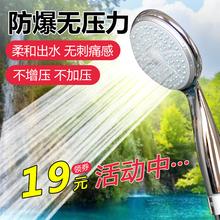 不喷头da不加压淋浴wo气热水器淋雨柔和 无压力花洒头