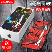 iPhdane8手机cu7Plus保护套硅胶i8防摔iphone7夜光7P全包i