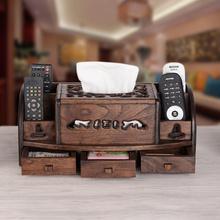 异丽实da多功能遥控cu盒客厅纸抽盒茶几抽纸盒创意复古纸巾盒