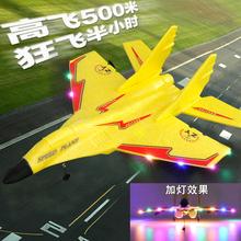 超大遥da飞机无的机wo9战斗机泡沫航模固定翼滑翔机宝宝玩具(小)黄