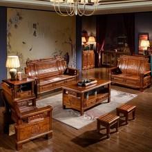 香樟实木沙发木客厅 现代中款明清古典木制组合
