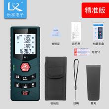 乐享Mda语音报数式mi高精度快速激光红外线测量仪电子尺