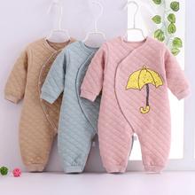 新生儿da春纯棉哈衣mi棉保暖爬服0-1岁加厚连体衣服