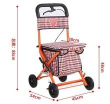 折叠助da购物车四轮de推座椅买菜(小)拉车老的手推车