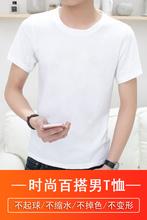 男士短dat恤 纯棉de袖男式 白色打底衫爸爸男夏40-50岁中年的