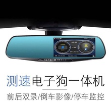 东南Vda菱仕希旺得de车记录仪单双镜头汽车载前后双录导航仪。