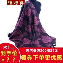 中老年da印花紫色牡ly羔毛大披肩女士空调披巾恒源祥羊毛围巾