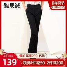 雅思诚da0裤子春秋ly年新式加绒女裤直筒裤高腰西裤春式西装长裤
