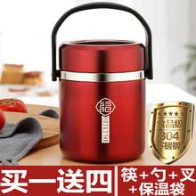 304da锈钢保温饭ly超长便携餐盒焖烧壶杯多层学生2三层便当桶