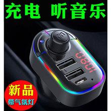 车和家SEV(小)猬EV400思da11尔长江ly电器USB手机充电头音乐
