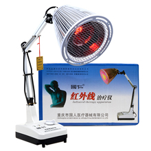 国仁红da0线治疗仪ly1 烤电 台式立式大头理疗仪 烤灯 家用