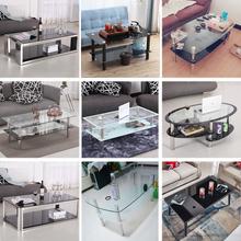 (小)户型da用客厅钢化ly几简约现代简易长方形迷你双层玻璃桌子