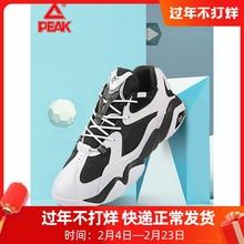 匹克态极6371da5鞋篮球鞋ly底夏季太极运动鞋山海经联名陆吾