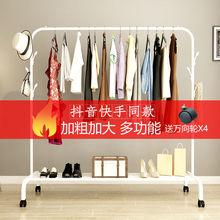 晾衣架da地卧室内外ly架子晾衣杆晒衣架多功能家用置物