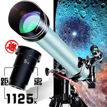 [daily]天文望远镜专业入门级专业