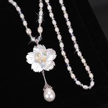 长式项链女时尚百搭水晶珍珠贝壳吊坠da14链简约ly装饰挂件