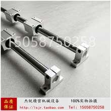直线轴承支架光轴支撑滑da8滑轨套组ly木工推台镀铬滑台滑道