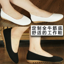 锦绣夏da新式老北京ly底黑白色大码妈妈鞋职业工作护士单鞋女