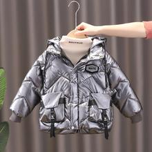 女童棉服da1021新ly气冬装棉衣宝宝中长式加厚外套棉袄冬季潮