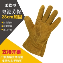 电焊户da作业牛皮耐ly防火劳保防护手套二层全皮通用防刺防咬