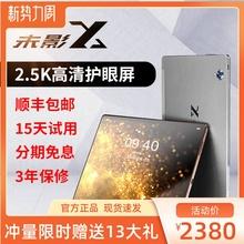 202da新式未影Wly直营10.1寸全网通5G轻便超薄游戏学习电脑
