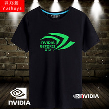 nvidia周边游戏显da8t恤短袖ly半截袖衫上衣服可定制比赛服