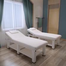 加固按摩床推da3理疗床高ly美容院专用带胸洞折叠中医家用