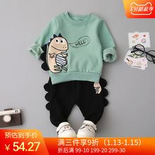 (小)童装da童宝宝秋冬ly1-2-3岁男婴儿衣服套装洋气春秋装韩款潮4