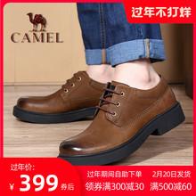 Camdal/骆驼男ly新式商务休闲鞋真皮耐磨工装鞋男士户外皮鞋