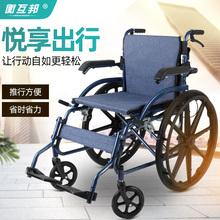 衡互邦da叠轻便带坐ly手刹代步车便携轻便老年的残疾的手推车